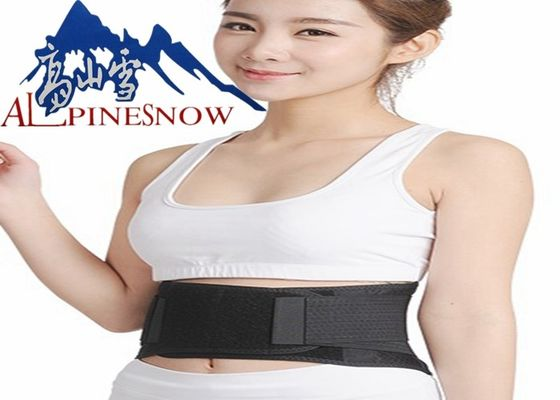 Black Magnetic Massage Belt Kembali Support Belt Medical Belly Waist Shaper